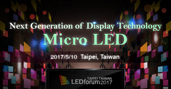 next generation of display technology