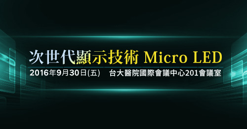 Next Generation Of Display Technology Micro Led